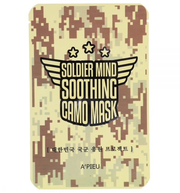 A Pieu Soldier Mind Soothing Camo Mask