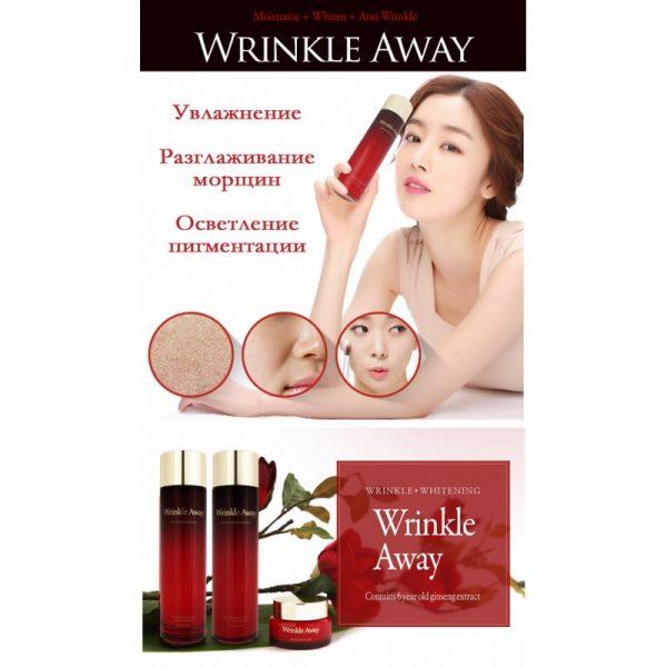 Wrinkle Away Vzse