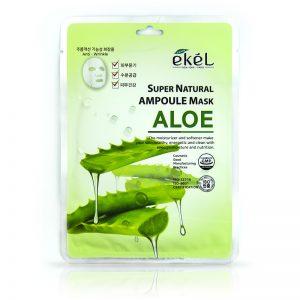 Ekel Aloe