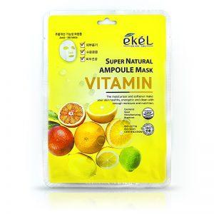 Ekel Vitamin