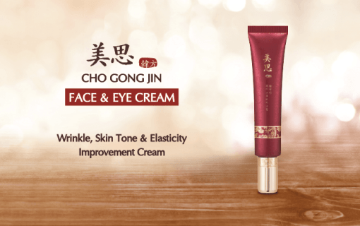 Misa Cho Gong Jin Face Eye Cream 1