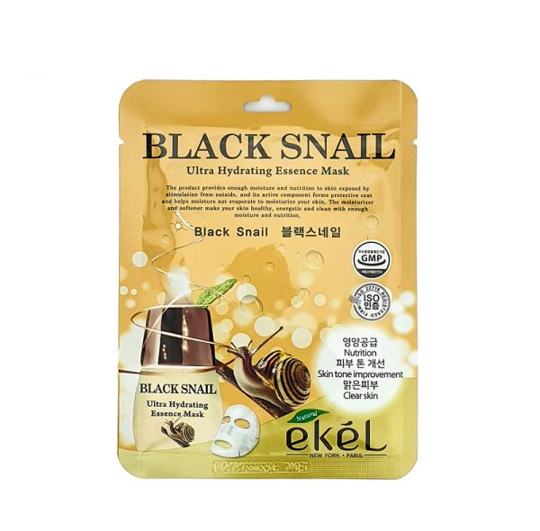 Ekel Black Snail Mask