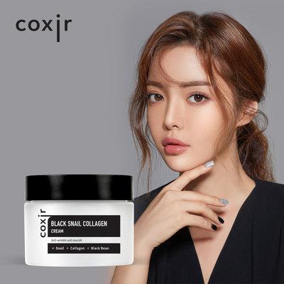 Coxir 5