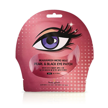 Micro Hole Black Collagen Patch