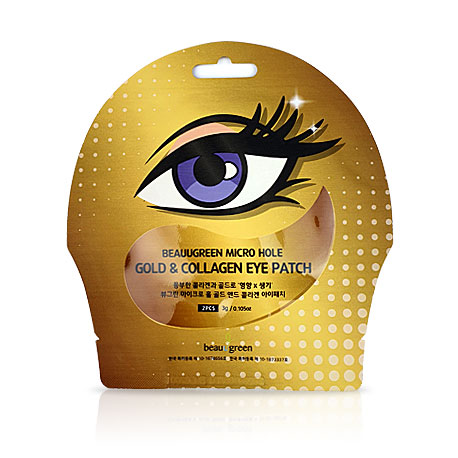 Micro Hole Gold Collagen Patch