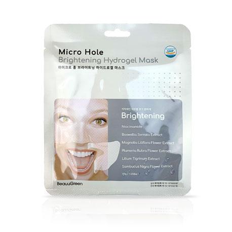 Micro Hole Brightning Mask