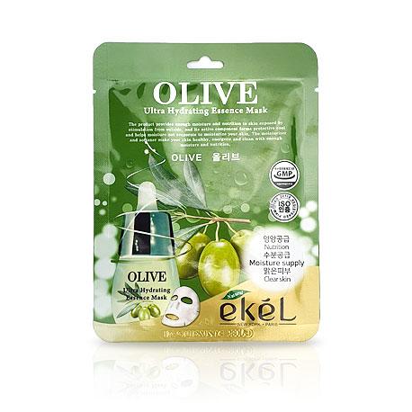 Ekel Uhe Olive